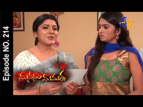 Manasu Mamata | 23rd November 2017 | Full Episode No 2134