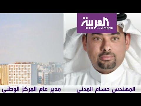 العرب اليوم - شاهد: أداة تقيس رضا السعوديين عن الجهات الحكومية