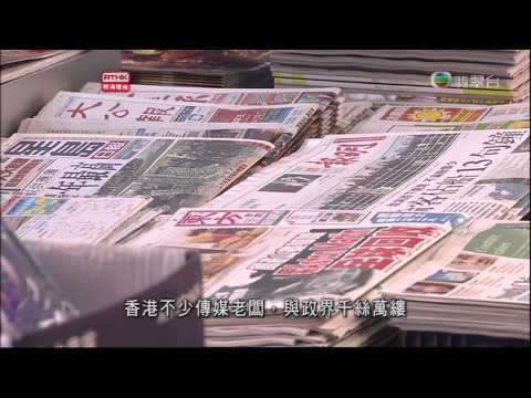 20140216 RTHK 鏗鏘集 風雨中抱緊自由 (видео)