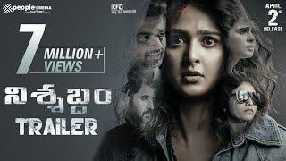 Nishabdham Trailer : Telugu | Anushka Shetty | R Madhavan | Anjali | Shalini | Hemant Madhukar
