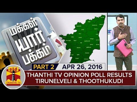 Makkal-Yaar-Pakkam--Constituencies-wise-Opinion-Poll-Results-26-04-2016--Thanthi-TV