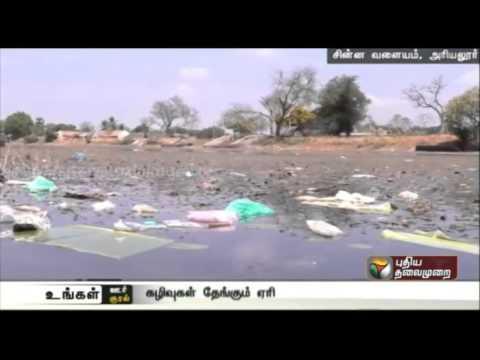 People-request-to-desilt-Chinnavalayam-lake-in-Ariyalur