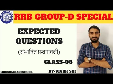 CLASS 06 PART 2 BEST EXPECTED QUESTIONS