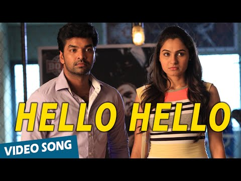 Hello Hello Video Song HD Valiyavan Movie