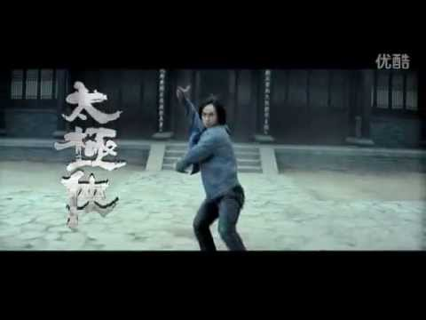 "2013 ""Man of Tai Chi"" official trailer"