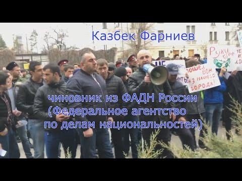 Нападение на Навального в Волгограде.ФИО провокаторов.Подробный разбор - DomaVideo.Ru