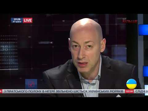 Дмитрий Гордон на \112 канале\. 24.05.2018 - DomaVideo.Ru