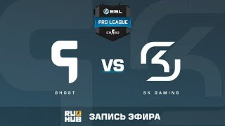 Ghost vs SK Gaming - ESL Pro League S6 NA - de_inferno [KabUSH, Jay]
