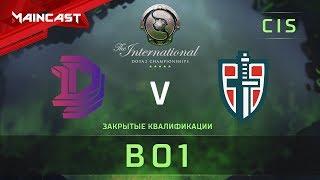 Espada vs Double Dimension, The International 2018, Закрытые квалификации | СНГ