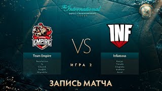 Empire vs Infamous, The International 2017, Групповой Этап, Игра 2