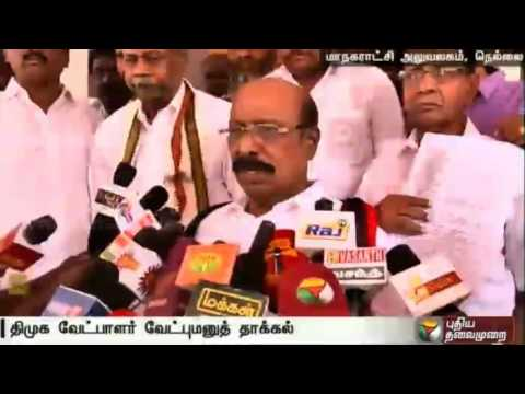 Mohideen-khan-has-been-nominated-as-the-DMK-Candidate