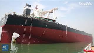 Video World's largest bulk carrier undocks in Qingdao, China MP3, 3GP, MP4, WEBM, AVI, FLV September 2018