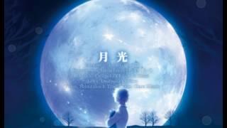 Download Lagu PV【96Neko】月光 / Gekkou【Chihiro Onitsuka】Sub Esp Mp3