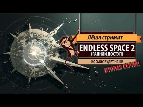 Стрим Endless Space 2: ранний доступ. Продолжение игры за United Empire