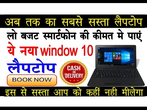 deal laptop price in india