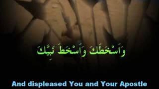 Ziyarat Arbaeen - Arabic sub English