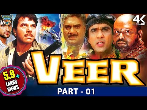 Veer (1995) Hindi Movie HD | Part 01 | Dharmendra,Jayapradha,Gouthami | Eagle Hindi Movies
