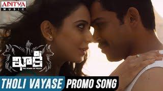 Download Lagu Tholi Vayase 1Min Promo Song || Khakee Telugu Movie || Karthi, Rakul Preet || Ghibran Mp3