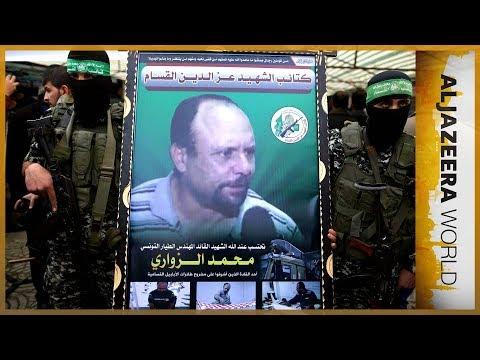 🇹🇳 Who Killed Tunisian Drone Expert Mohammed Al-Zawari?   Al Jazeera World