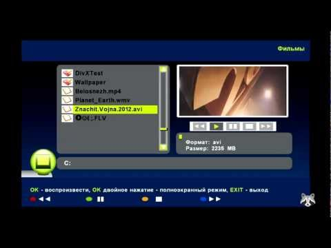 Thomson THT 702 DVB-T2 (Работа)