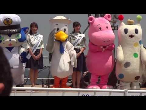 横浜ゆるキャラ大集合 横浜開港祭2013 オープニングセレモ …