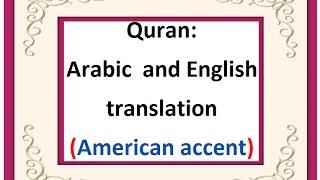 Quran: 61. Surat Aş-Şaf (The Ranks) Arabic and English translation