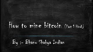 Download Lagu How to mine bitcoin PART 1 HINDI INDIA Mp3