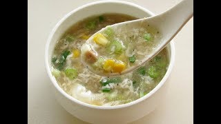 oil free weight loss chicken soup recipe, weight loss diet soup, chicken soup for weight loss #weightloss #chickensoup. this ...
