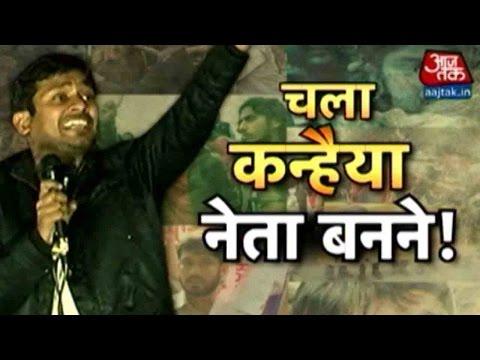 Kanhaiya-Kumar-A-New-Politician-Is-Born-05-03-2016