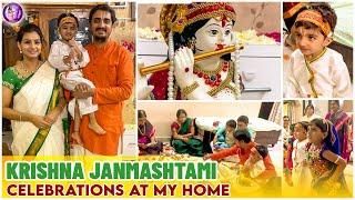 Krishna Janmashtami Celebrations At My Home 🙏🏻| Mrudula Iyengar |