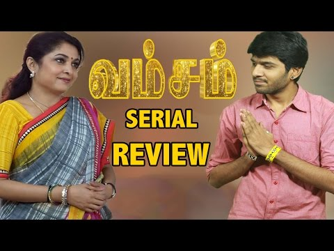 Vamsam Serial Review By Review Raj ..