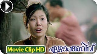 Nonton 7aum Arivu   Malayalam  Movie 2013    Beautiful Scene 4  Hd  Film Subtitle Indonesia Streaming Movie Download