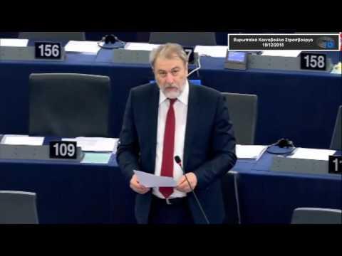 Ο Νότης Μαριάς καταγγέλλει στην Ευρωβουλή τους τζιχαντιστές