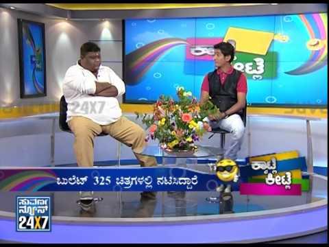 KWATLE KEETLE _ Comedy Special - seg1 - 17 Aug 14 - Suvarna News
