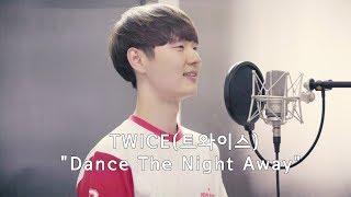 TWICE(트와이스) - Dance The Night Away (Cover By Dragon Stone)