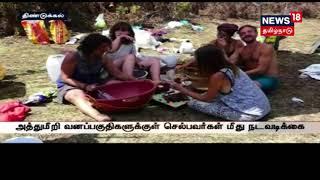Video குரங்கணி காட்டுத்தீயில் சிக்கி சிகிச்சை பெற்று வருபவர்களில் 5 பேர் கவலைக்கிடம் MP3, 3GP, MP4, WEBM, AVI, FLV Maret 2018