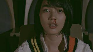 """スチャダラパーとEGO-WRAPPIN' """"ミクロボーイとマクロガール"""" (Official Music Video)"""