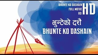 Bhunte Ko Dashain Nepali full movie 2015 Dashain Songs New Nepali Movie Dashain Old song Dashain New song Full Nepali Movie 2015