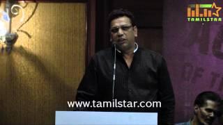 Unmai Movie Press Meet