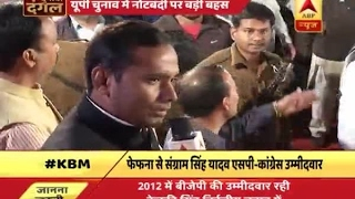 Chunaavi Dangal: LIVE from Ballia: Watch how leaders answer people's questions