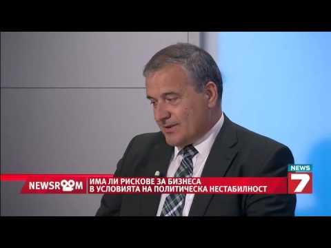 Камен Колев: Бизнесът нe чака дата за изборите, а стабилност