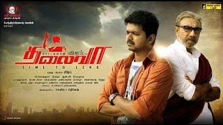 Video THALAIVAA FULL MOVIE HD - Super Hit Tamil Movie | Vijay | Amala Paul | Santhanam | Sathyaraj MP3, 3GP, MP4, WEBM, AVI, FLV Oktober 2017