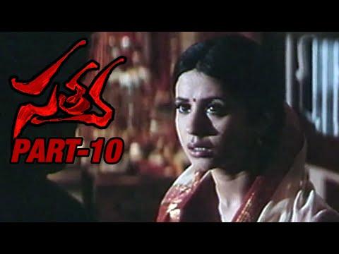 Satya Full Movie | Part 10 | JD Chakravarthi | Urmila Matondkar