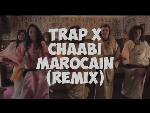 RACIM - TRAP X CHAABI 🎻 (REMIX FOR FUN) 🔥