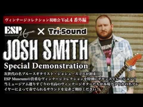 Vintage Salon Vol.4 番外編 feat. JOSH SMITH