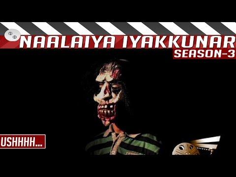 Ushhhh-Tamil-Short-Film-by-Stephen-Naalaiya-Iyakkunar-3