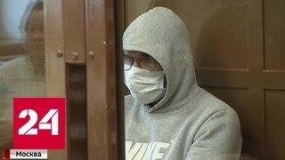 В Москве судят банду риелторов-убийц