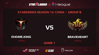 EHOME.King vs Bheart, game 1