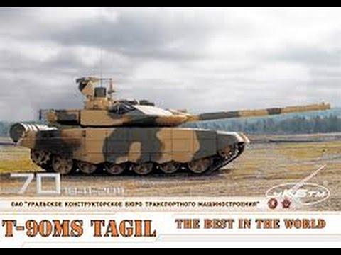 Новейший танк России - Танк Прорыв.