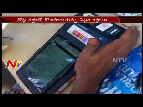 Notes-Ban--Coupon-System-Introduced-at-Rythu-Bazar-in-Kukatpally-NTV